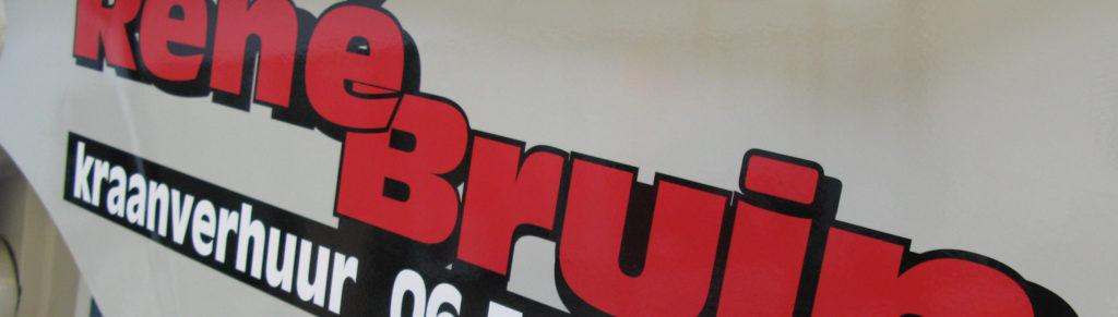 mos reclame belettering kraan Rene Bruin